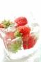 cp34-fraises-dans-la-glace